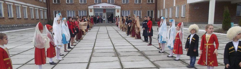 "МКОУ ""СОШ №2 с. Карагач"""